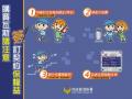 保持居家環境通風,避免一氧化碳中毒。台南市政府消防局第二救災防護大隊關心您。