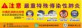 教育部學生衛生資訊網