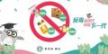 反毒資源專區 - 管制藥品 - 業務專區 - 衛生福利部食品藥物管理署 pic